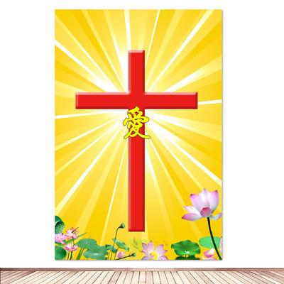 耶稣十字架海报 牧羊基督教中堂挂画玄关装饰画 客厅贴画挂画墙画