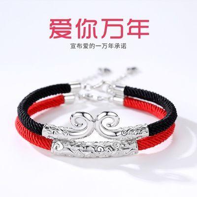 纯色银情侣手链男女学生一对韩版手环简约本命年红绳闺蜜生日礼物
