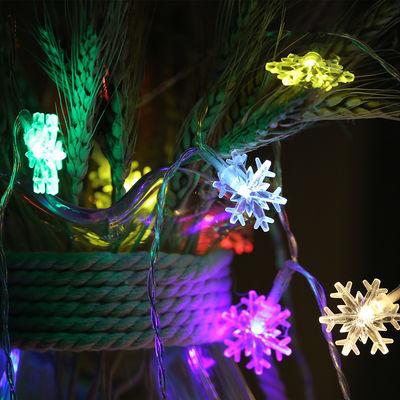 LED雪花彩灯闪灯串灯圣诞节日户外婚庆插电池220V110V装饰小彩灯