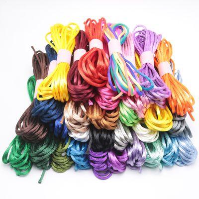 中国结编织线5号线红绳DIY手工材料包挂绳端午节五彩色编织蛋兜线
