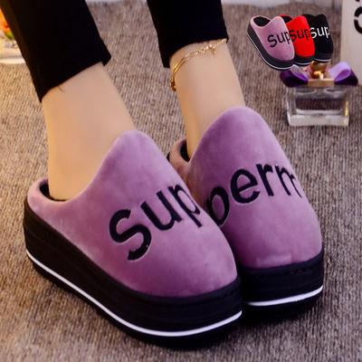 秋冬季女士时尚字母坡跟厚底高跟棉拖鞋保暖棉鞋居家加厚月子鞋
