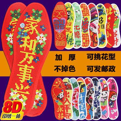 大格十字绣结婚鞋垫工具包定制珠子客厅粘钻神器石画收纳盒棚花针
