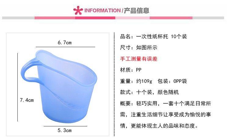 加厚一次性纸杯子杯托加硬塑料茶托杯架隔热托透明水杯杯座环保ZZX