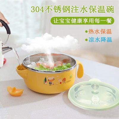 儿童不锈钢餐具套装注水保温碗宝宝辅食饭碗吸盘碗带勺隔热防摔
