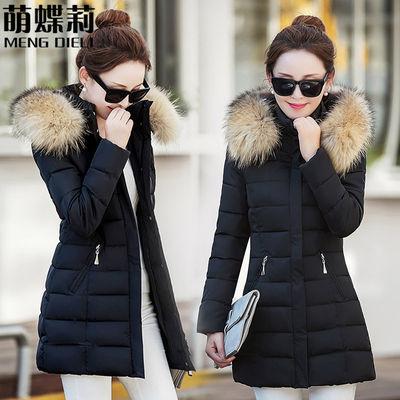 【萌蝶莉】 新款棉衣女中长款修身大码冬季女装加厚棉服外套棉袄