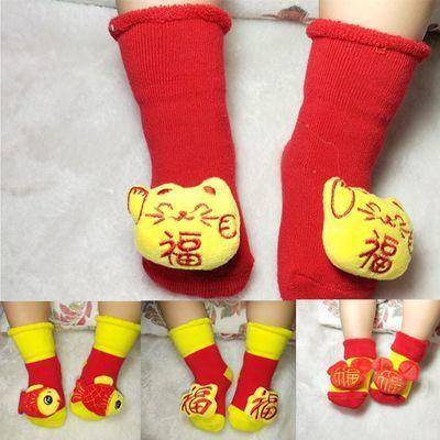 婴儿袜子春季松口防滑铃铛袜毛圈0-1岁新生宝宝纯棉地板袜加厚