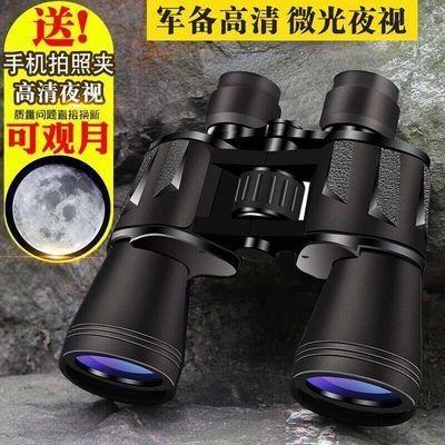 手机拍照双筒望远镜30000米 军工高倍高清微光夜视成人户外望远镜