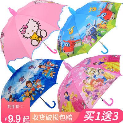 2-7岁儿童雨伞女童4圆点5红色3半自动7长柄6公主伞女宝宝雨伞直.