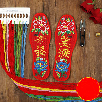 小孩鞋垫子十字绣大码棉花男红色纯手工做布材料刺卡通袜的面士充