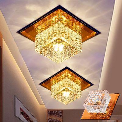 水晶过道灯走廊灯LED天花射灯门厅吸顶灯七彩色变光客厅吊顶筒灯