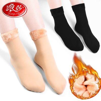 91705/浪莎正品2双装丝袜女短袜加绒加厚冬季保暖袜子女士肉色雪地袜