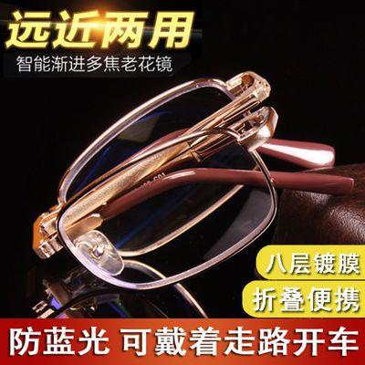 折叠老花镜男女款防蓝光远近两用抗疲劳舒适便携高清老人老花眼镜