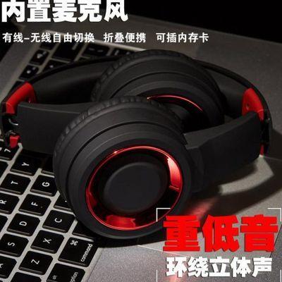 无线蓝牙耳机入耳式mp可插卡耳罩式耳机无线蓝牙语音智能声控接听
