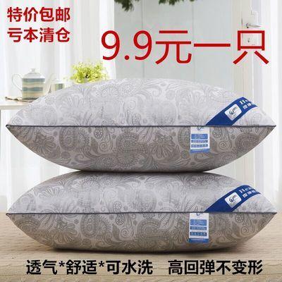 【年底清仓】可水洗高弹枕头酒店枕芯学生单人成人枕家用护颈枕