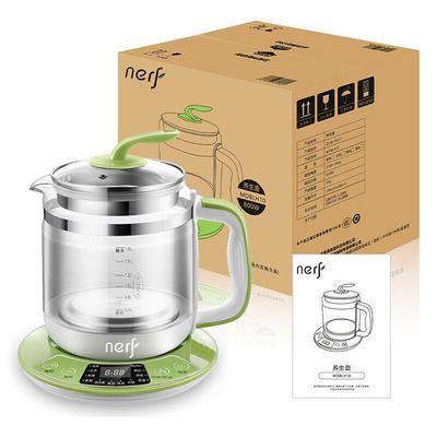 美国Nerf 拉尔弗 电热水壶养生壶1.8L 加厚高硼硅玻璃电热水壶