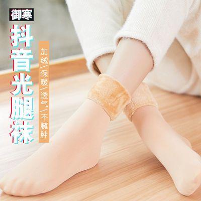 抖音同款1~3双光腿神器秋冬季袜子女雪地袜地板袜加绒加厚保暖袜