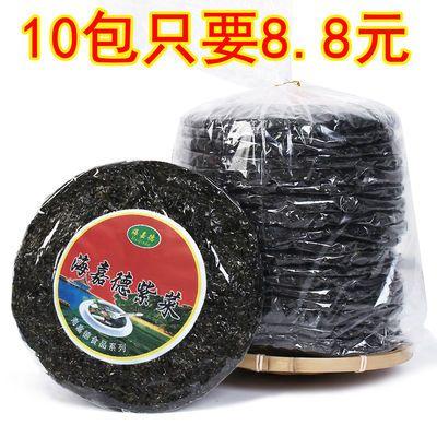 【10包共150g】紫菜干货30包10包无沙野生冲泡即食汤带调料紫菜