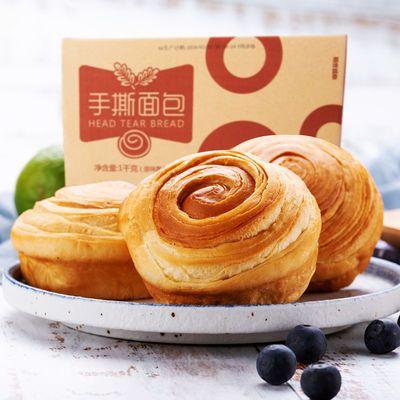 【特价500g】正宗友臣原味手撕面包营养早餐面包蛋糕点心整箱批发