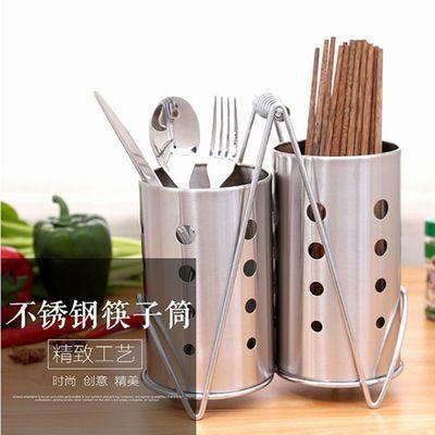 两个装套装不锈钢筷子筒创意筷子笼沥水筷子盒筷筒架餐具收纳盒