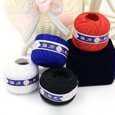 优质缝被子线 大卷套被子线 手工线手缝线 牛仔线 宝塔线棉线包邮