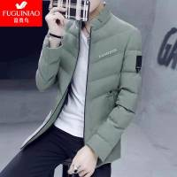 【富贵鸟】冬季男士棉衣立领韩版棉服修身外套男学生棉袄夹克男装