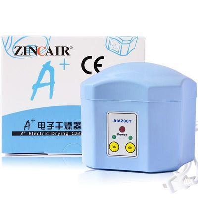 电子干燥器 助听器干燥盒 插电烘干机防潮箱吸湿器除潮器防霉干燥