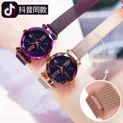 网红同款星空女士手表抖音同款磁吸表带手表懒人手表女学生手表