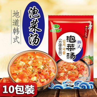 新美香韩式泡菜汤酸辣汤方便速食汤料包即食汤速溶汤10g10包