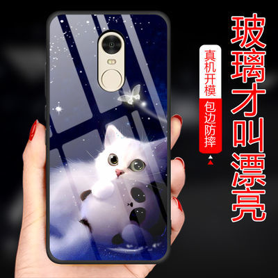 红米note4手机壳玻璃note4x高配版保护套全包硅胶防摔个性创意潮