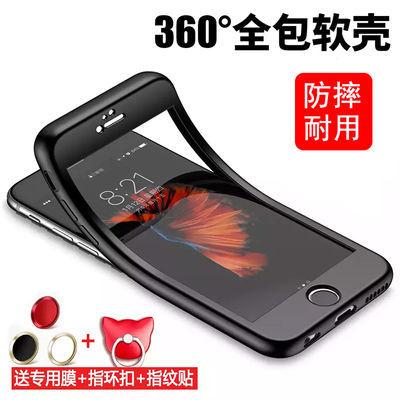 苹果7plus/i8/6sp/5s手机壳全包硅胶iPhonexr防摔6软8p套xs max