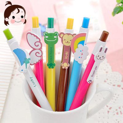 韩国文具可爱造型笔 动物翅膀彩虹卡通圆珠笔 学生简约小礼物奖品