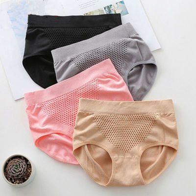 2-3条装3D蜂窝女士暖宫收腹提臀内裤女纯棉裆塑身薄款三角内裤