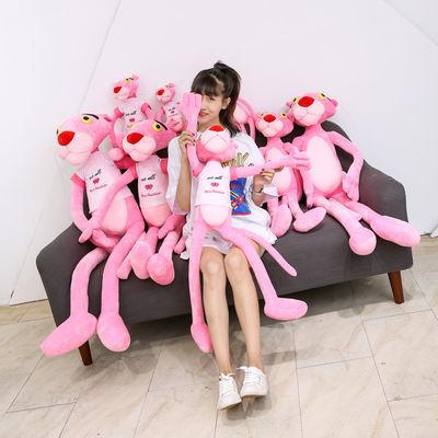 新款公仔跳跳虎布娃娃粉红顽皮豹玩偶毛绒玩具 粉豹女生生日礼物