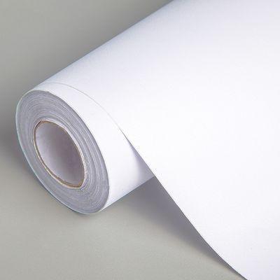 包邮 自粘墙纸PVC防水壁纸墙贴纯白色即时贴家具翻新橱柜抽屉贴纸