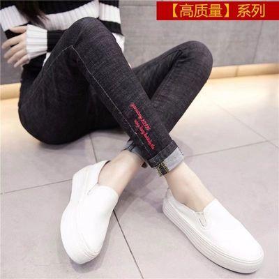 修身显瘦牛仔裤女士高腰九分裤紧身韩版小脚裤铅笔裤刺绣裤子女