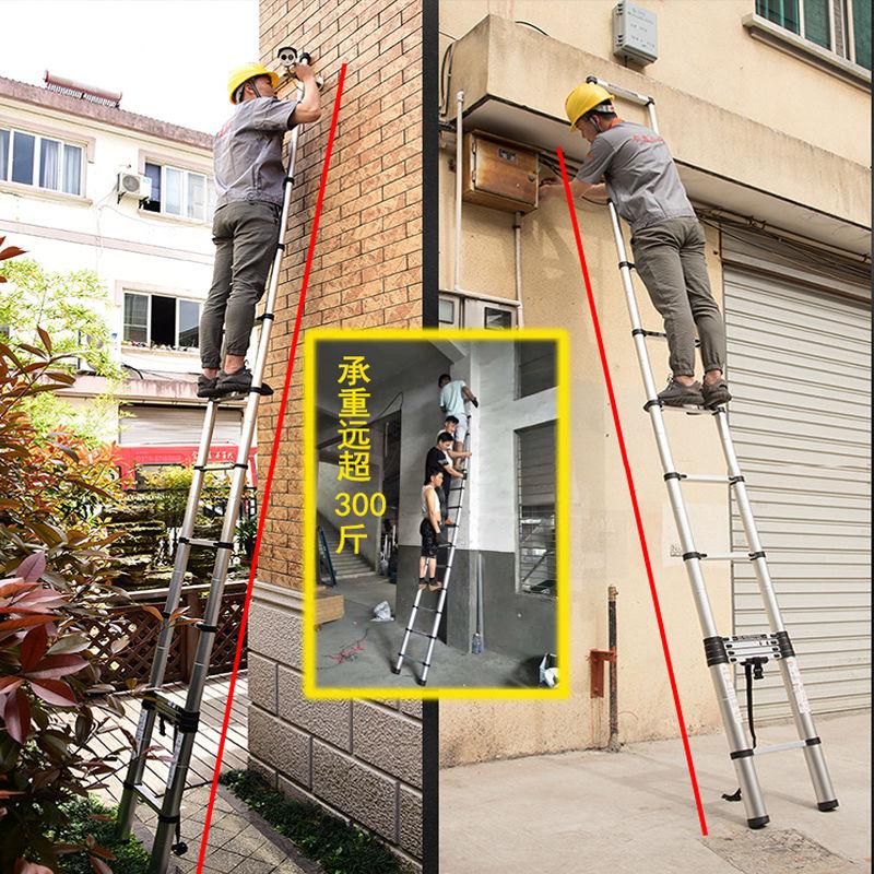 铝合金家用梯子伸缩梯多功能折叠梯子升降梯楼梯关节人字梯加厚