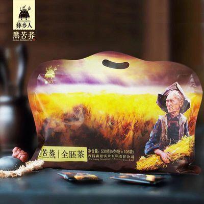 彝乡人黑苦荞茶全胚茶530克 全胚芽荞麦茶 四川大凉山 荞子茶袋装