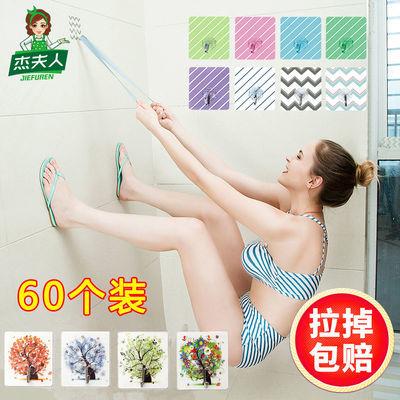 【60个图案】【粘钩强力免钉加厚】粘胶无痕挂钩贴厨房墙壁挂衣钩