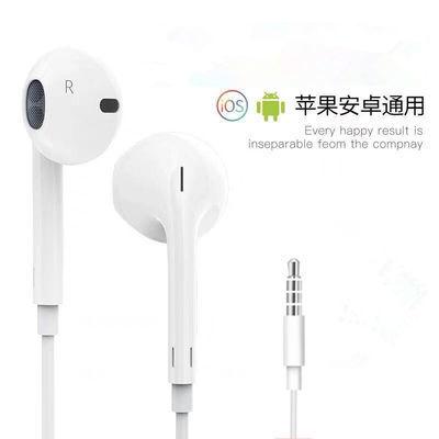耳机线苹果OPPO华为VIVO手机带麦通用重低音入耳式线控耳机