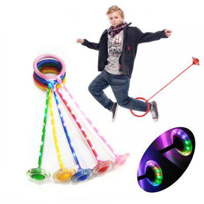 震动家成人跳环圈玩具悠悠脚环拉线小孩儿童套脚上的跳跳球滑轮女