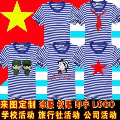 海魂衫短袖T恤海军衫条纹半袖圆领宽松打底衫定制班服工服活动衫
