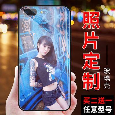 oppoa5手机壳定制玻璃来图硅胶个性保护创意私人照片订制潮男女套