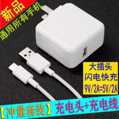 nokia7/8/9/X7/X6/X71诺基亚充电器快充通用联想手机数据线老人机