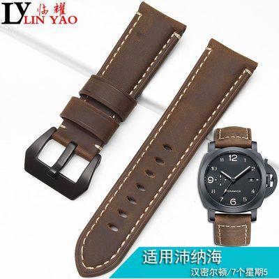 男复古皮手表带代用沛纳海Panerai胖大海Luminor现代款PAM24 26mm