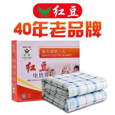 红豆电热毯双人安全双控2米1.8米1.5米加厚家用电褥子