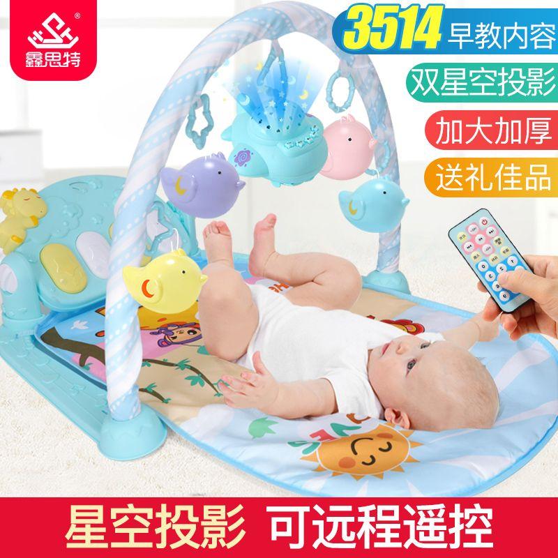 新生婴儿玩具遥控音乐床铃0-1岁宝宝早教3-6-12个月充电旋转摇铃