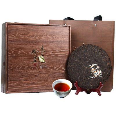 云南普洱茶饼茶 云南七子饼茶布朗山熟茶 茶饼357克礼盒装