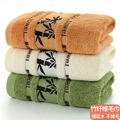 90%竹纤维,笑宣 竹纤维毛巾 75x35cmx3条