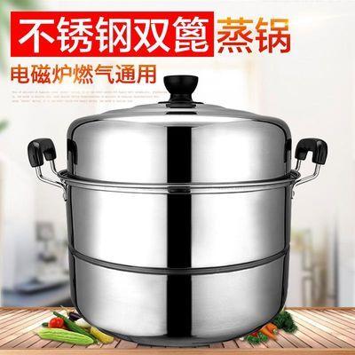 加厚不锈钢二层双层蒸锅复底大汤锅大号煤气电磁炉家用蒸馒头大锅