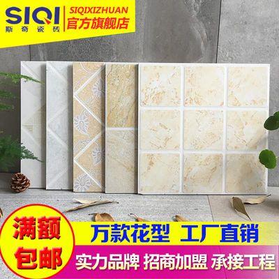 浴室厕所厨房瓷砖地砖卫生间防滑耐磨300x300磁砖墙砖30x30
